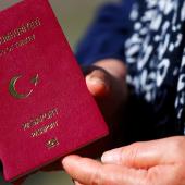 طريقة جديدة للاستثمار من أجل الحصول على الجنسية التركية